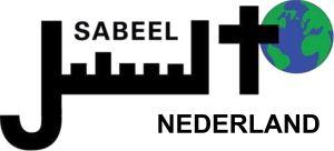 Sabeel NL logo